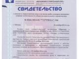 СРО_стр1