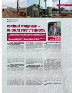 Московские торги _ Светлаков